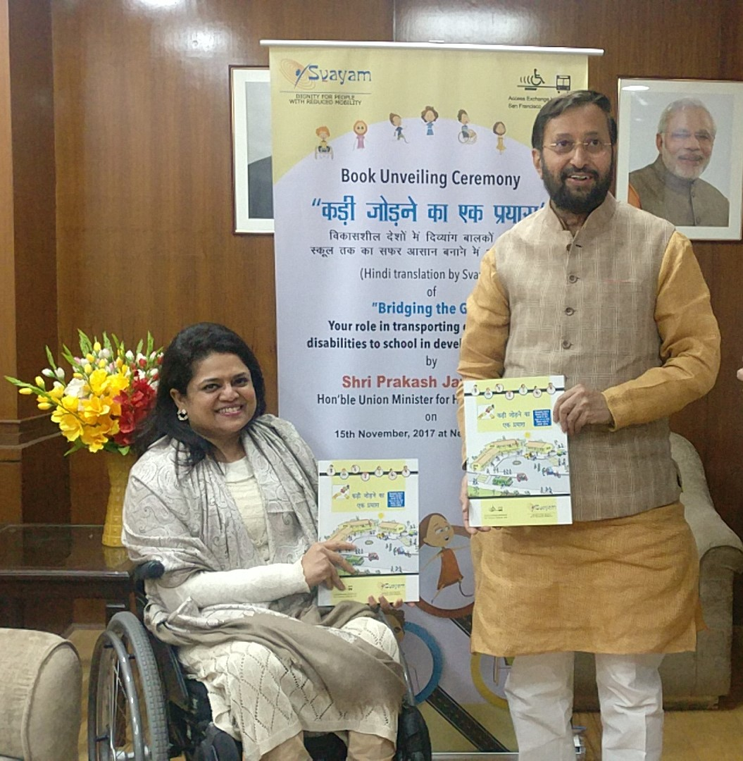 Image of Union HRD Minister and Founder - Svayam jointly unveiling the book